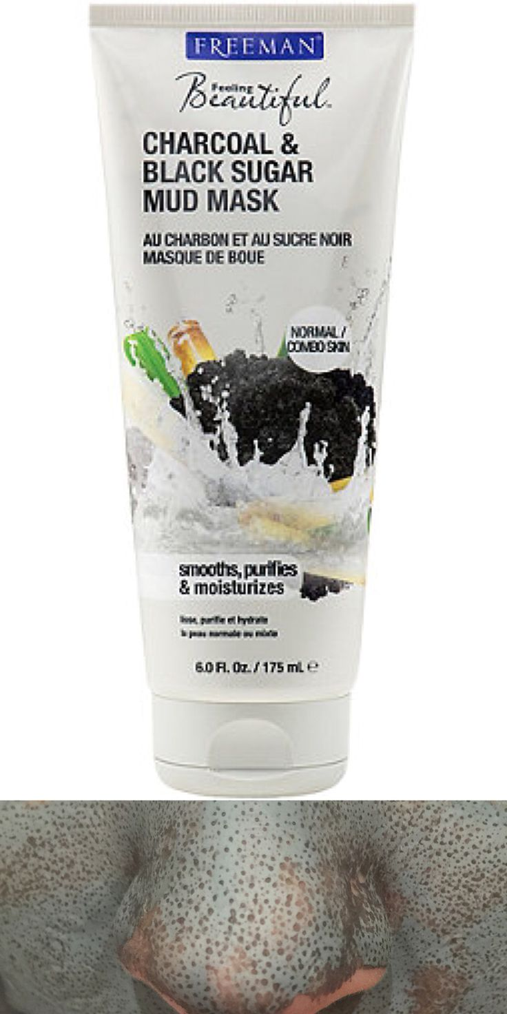 A $4.29 dupe for the glam glow mud mask at Ulta! Seriously amazing!
