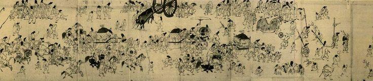 平安時代の「祇園会」の様子が「年中行事絵巻」(京都芸術大学蔵)の第九巻に描かれている。この絵巻物には行列の先頭に鉾を担いでいる人物がいて神輿や牛車が描かれ、山鉾がどこにも見当たらないことに誰でも気づく