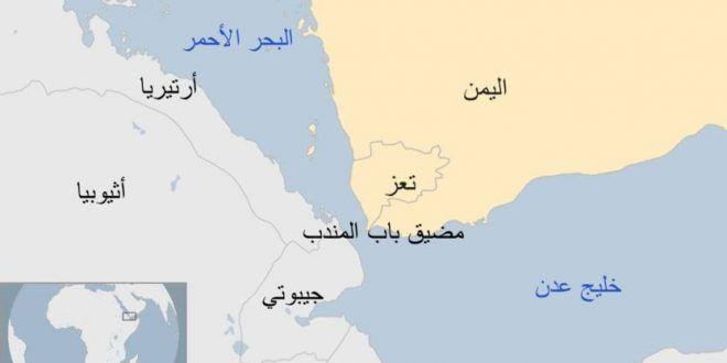 تعليق جميع الصادرات النفطية القادمة من باب المندب بعد هجوم الحوثيين على سفينتين Yay Diagram Map