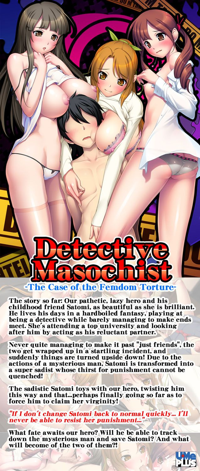 MangaGamer.com - Detective Masochist -The Case of the Femdom Torture- (download)