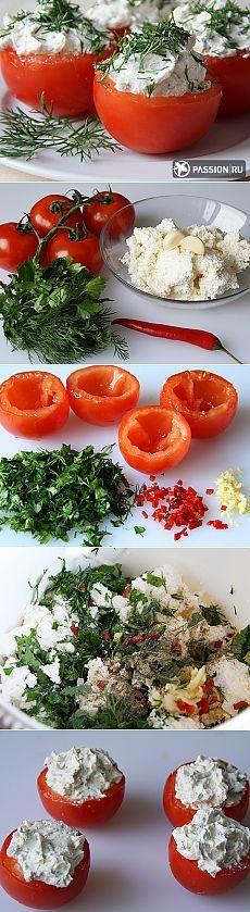 Острая закуска в помидорках.