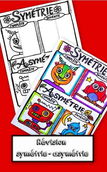 Réviser les notions de symétrie et d'asymétrie avec vos élèves, puisqu'il est important de vérifier à l'occasion si nos notions sont bien comprises en arts plastiques. Cette feuille est idéale à utiliser comme évaluation du langage plastique ou comme activité d'enrichissement. Vous avez, dans ce document, une version à faire remplir par vos élèves et une feuille-réponse, en couleur.