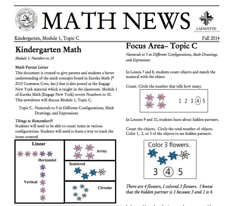 how i developed an interest in maths Course b was developed with first graders in mind tailored to a novice reading level,  encontra este pin e muito mais em maths por c ni airdin ver mais.