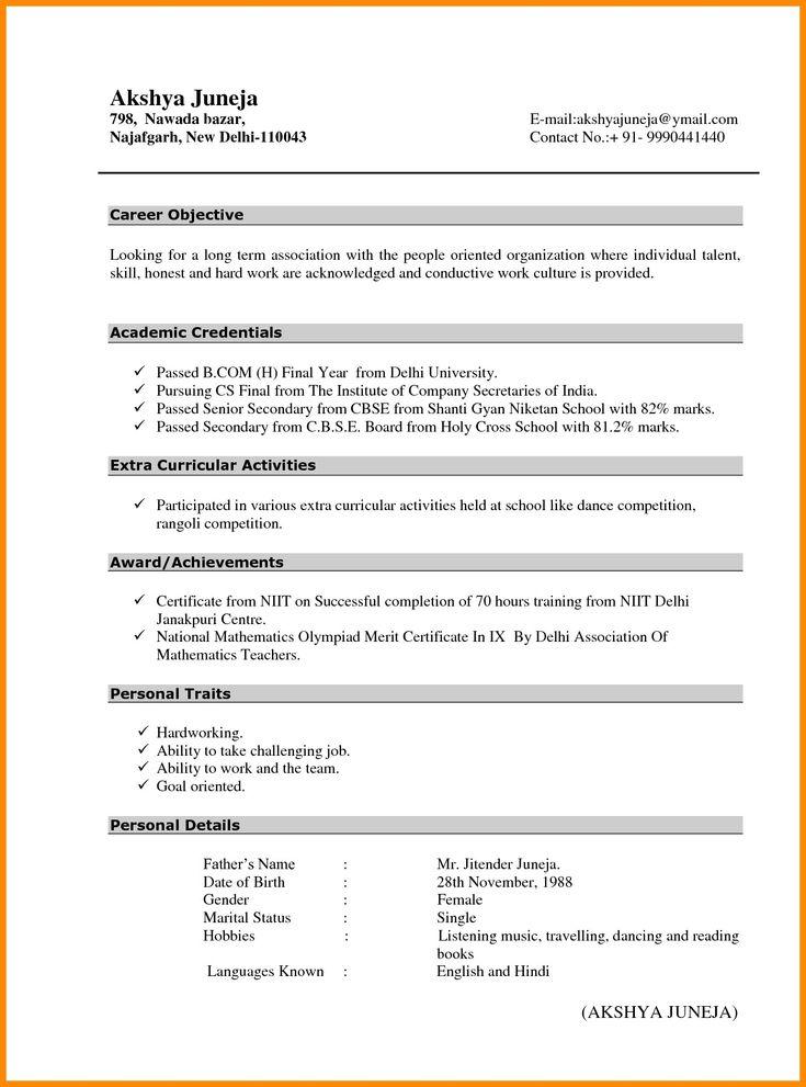 Format of resume for fresher teacher teachers examples