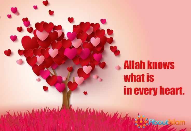 Allah knows what's in our hearts, what we reveal and what we conceal.