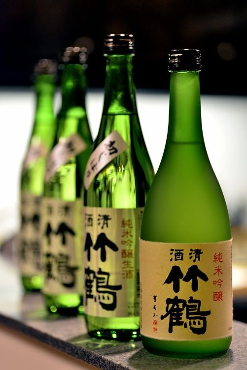 Japanese Sake from Hiroshima