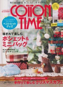 Cotton Time 11-2010
