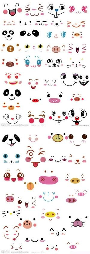 Simple cartoon facial expressions for animals