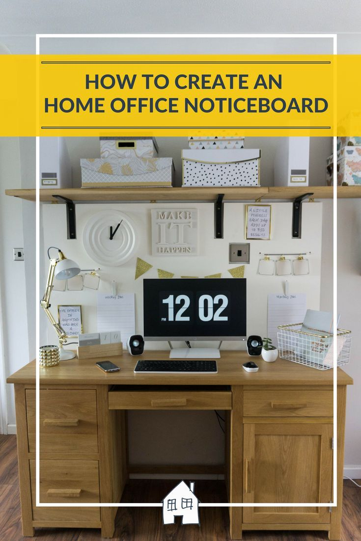 Are you looking for a space that you can become more organised in your home office. I have put together a cheap office noticeboard, that is quick and easy to make office noticeboard. With white and gold home office accessories, and free print out motivational quotes. This is a great home office noticeboard that will help you stay organised.