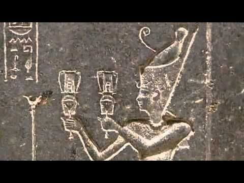 Ancient Egypt: Pineal Gland, Chakras