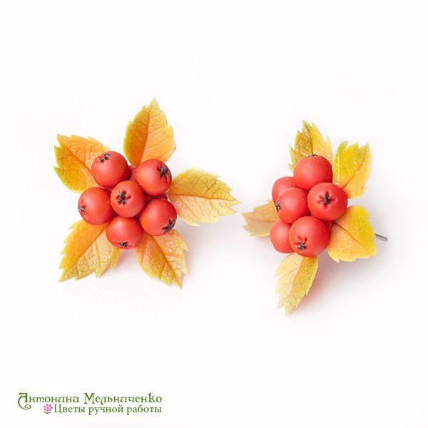 """Купить Серьги """"Рябинка"""" - оранжевый, Рябина, осень, осенние украшения, осеннице цветы, красный"""