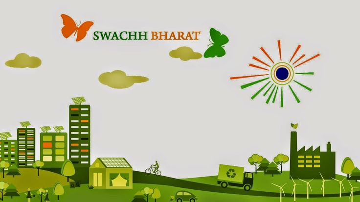 Birla Institute of Technology, Noida, Animation and Multimedia Department: Swachh Bharat (Clean India) Poster Competition