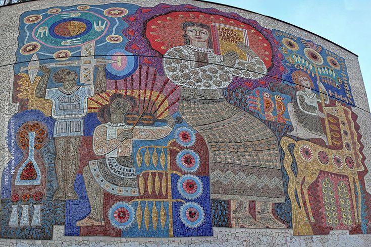 Киевские мозаики советского периода - Архитектура. Дома и улицы - Фотоальбом Киева - Интересный Киев: Экскурсии и туры по Киеву,