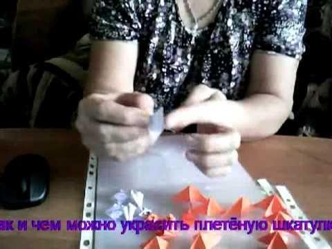 мк круглой шкатулки с квадратным дном - YouTube