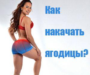 Онлайн тренировки. Фитнес школа онлайн