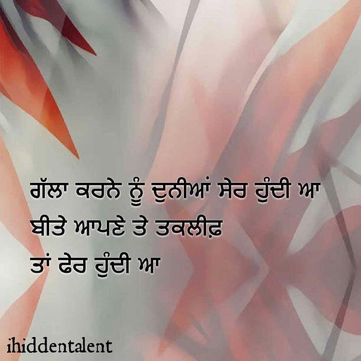 """#truth #of #life !!!!! Admn 》 @brown_girl_sidhu_"""