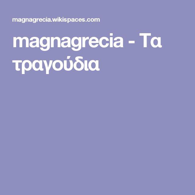 magnagrecia - Τα τραγούδια
