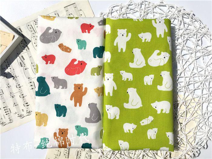 Хлопок саржа хлопок скандинавская ИНАМИ мультфильм свежий белый медведь постельных принадлежностей домашнего декора ткани ткани младенца зеленый-Таобао глобальной вокзала