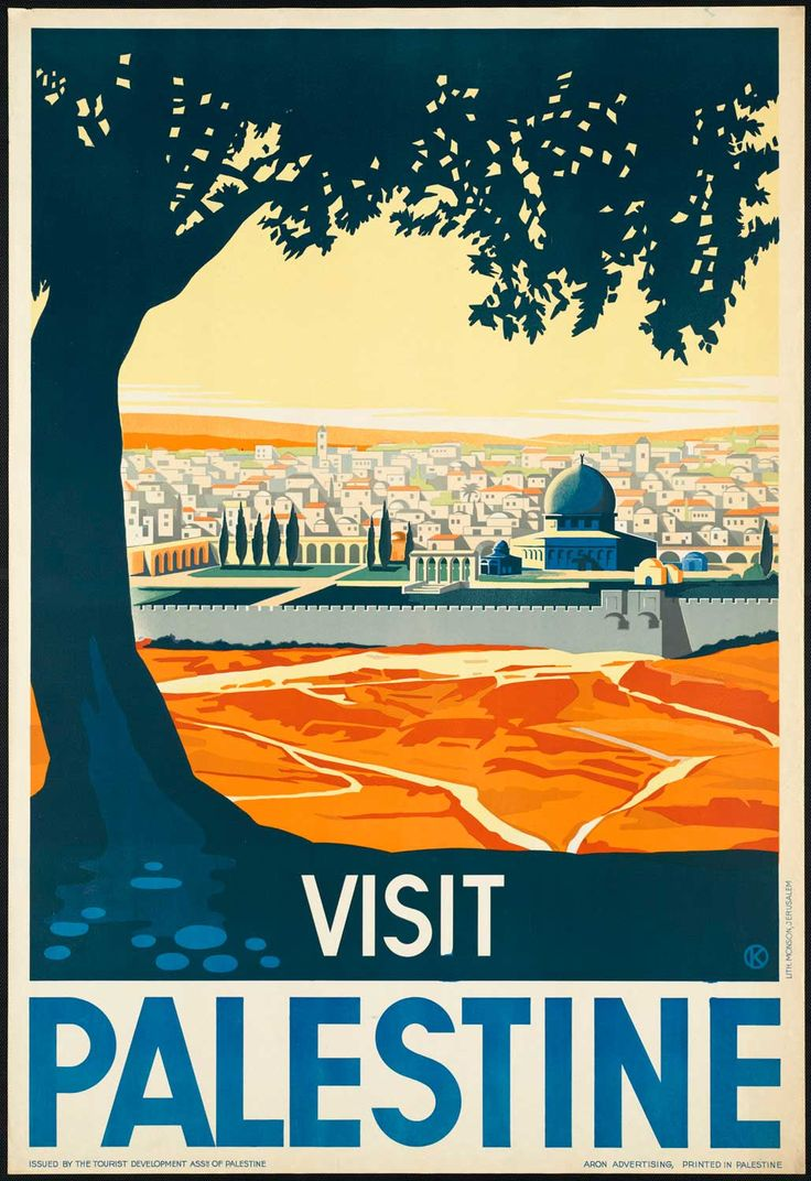 30s poster design - 1930s Palestine Travel Poster
