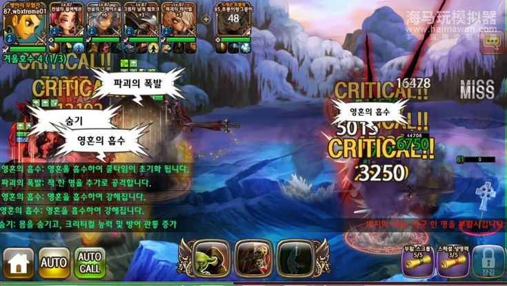 Dragon Blaze Chapter 3 Korea Server Boden Stage 1 Act 4 Gameplay