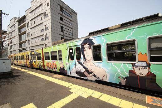 All aboard the Naruto train to angst! Naruto train in Okayama Prefecture, Japan.