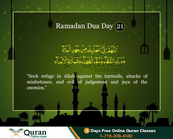 #Ramadan #Pray #Allah #Blessings #Mercy #Hardship