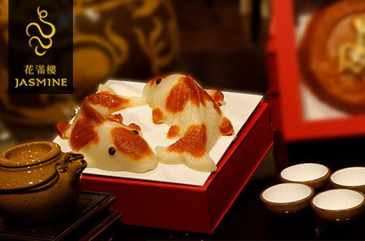 Chinese Tikoy Nian Gao from New World Makati Hotel`s Jasmine Restaurant starting at P1188! Get yours now at www.MetroDeal.com!