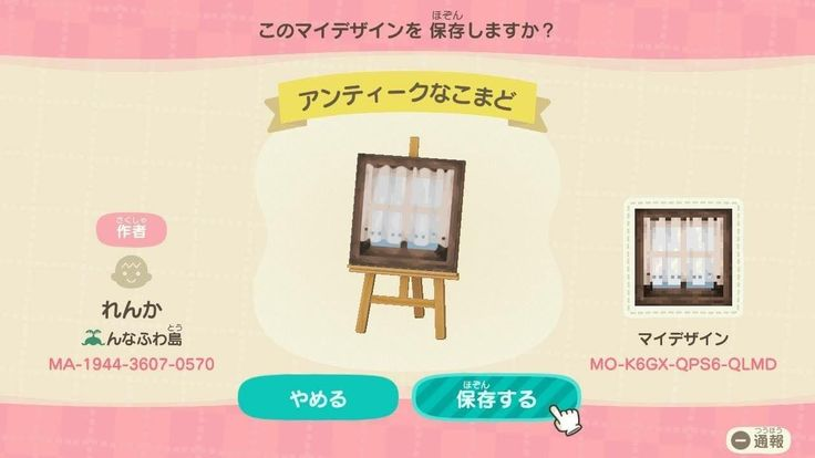 11++ Cafe curtain wall animal crossing ideas in 2021