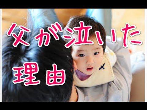 【泣ける話】父が泣いた理由【感動】