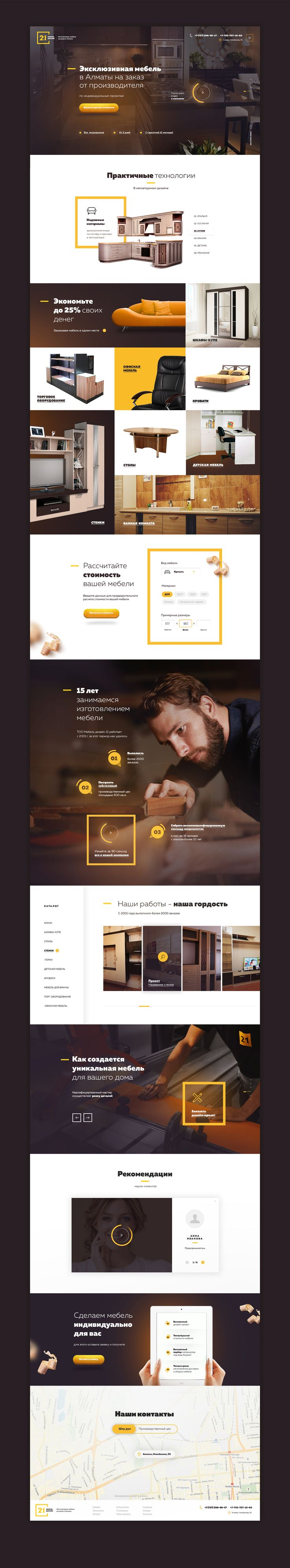 Interior onepage on Behance
