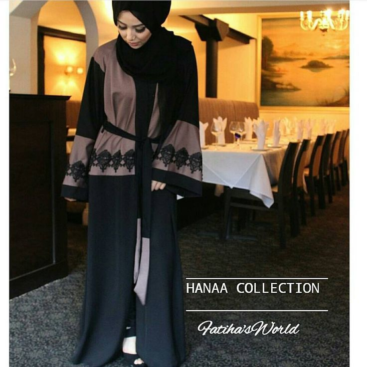 """- MOCHA LACE OPEN ABAYA 