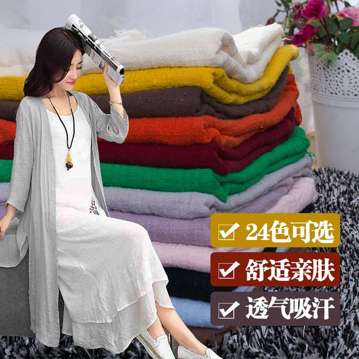 1.35 м широкий, Бамбук хлопок жидкости ткань китайский стиль плиссированной ткани сплошной цвет белье летней одежды шарф зимы shawl060 купить на AliExpress