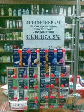Фотки объявлений с юмором за 09.10.2011 (30 шт.)