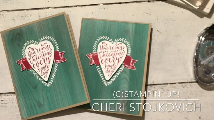 Valentine Simple Card Perfect For Beginning Stampers - No Big Shot Needed - Learn how to create beautiful handmade cards.  Stampin Up Sure Do Love You