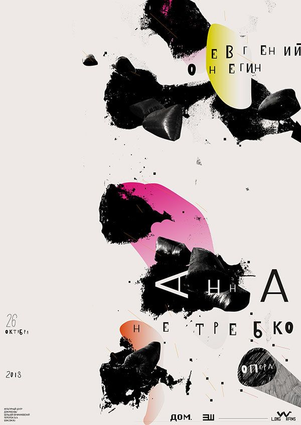 bpnetrebko_21.jpg (600×848)