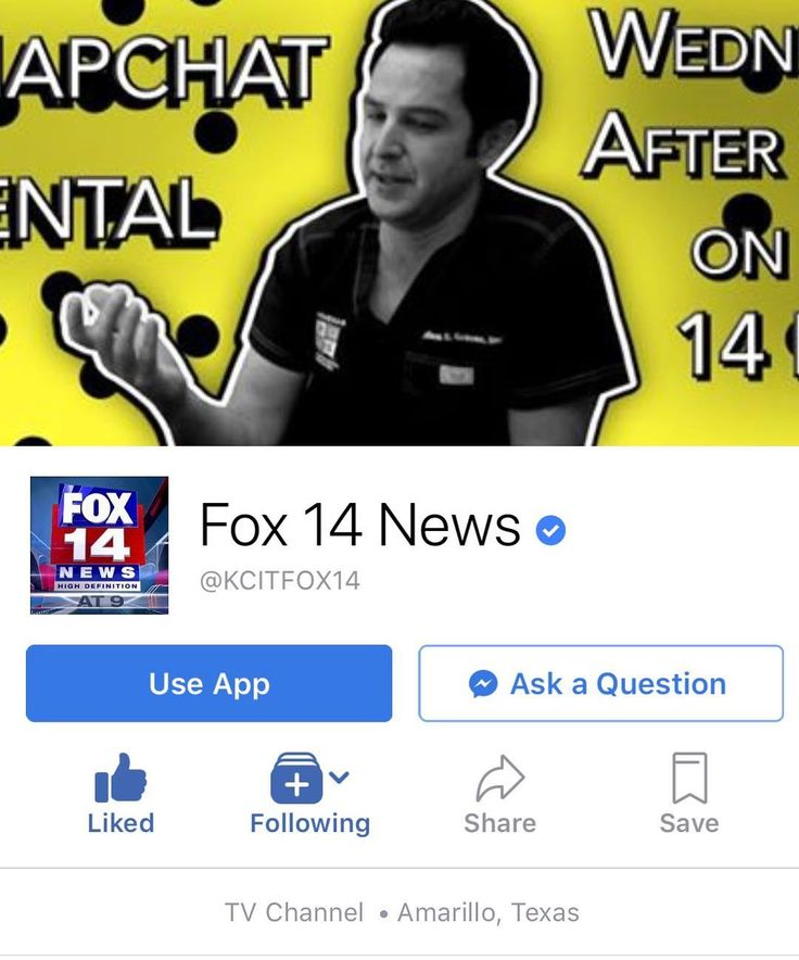A special thanks to Fox for the cool Snapchat story. #amarillo #amarillotx #aoms #drgraves #snapchat #foxamarillo #fox14 #oralsurgery #oms #omfs #dental #dentalsurgery #amarillosurgery #dentalassistant #dentalhygienist #dentalimplants #texaxmolarboys #extracted #aaoms