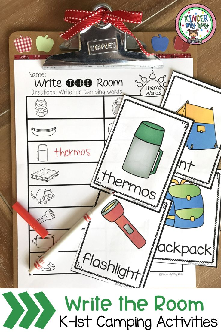 Camping Write The Room Camping Theme Preschool Camping Theme Classroom Camping Theme Kindergarten