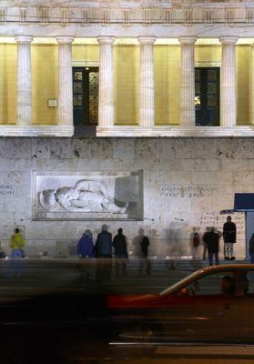 #Atenas #Grecia - Parlamento Grego a noite, Atenas.