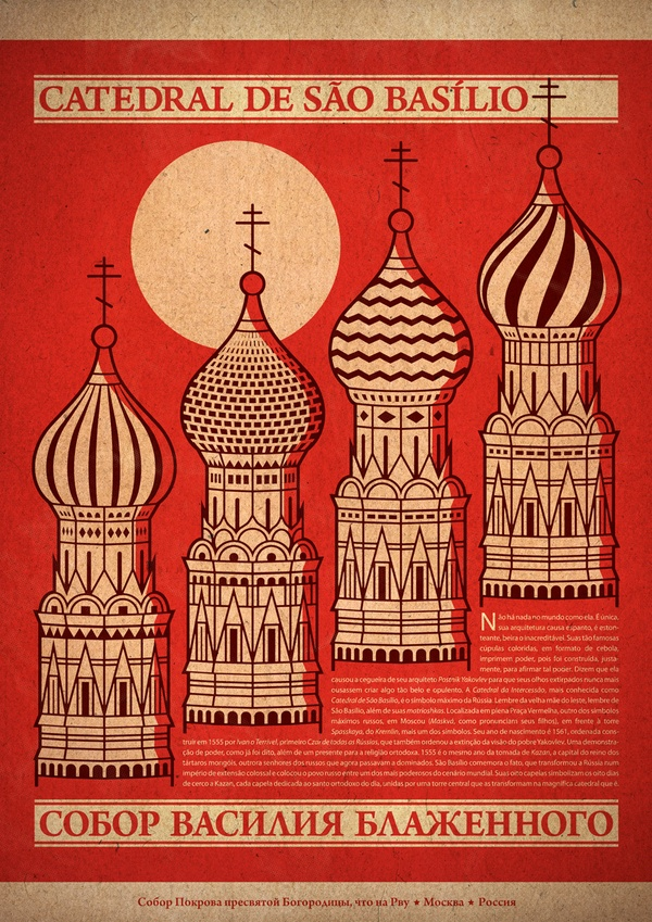 illustration russe : affiche, cathédrale st Basile, Moscou, Russie, rouge