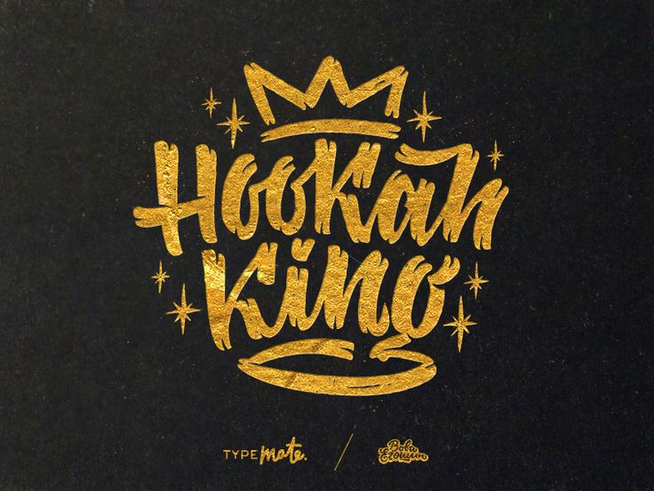 Hookah King T-shirt print by Typemate