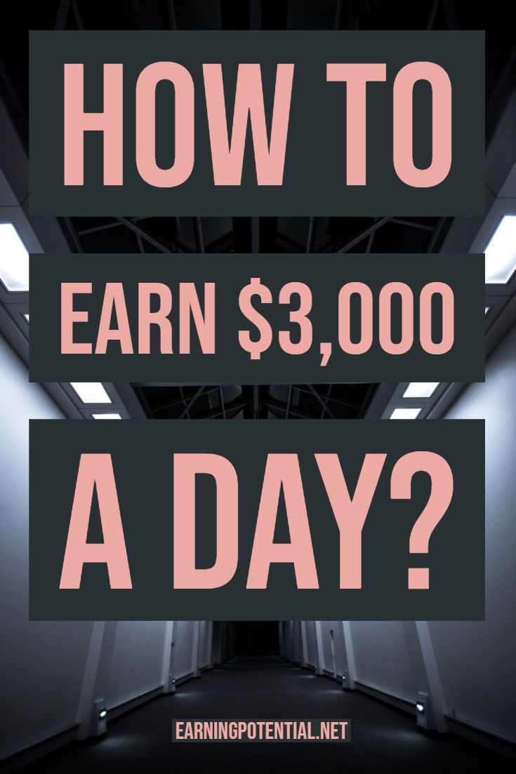 How to earn $3,000 a day? – Earning Potential | Affiliate | Make Money | Online Jobs | Passive Income | Work From Home | Blog