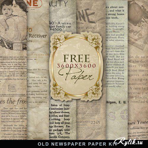 Старая Газета - Текстуры для фотошопа. Old Newspaper - textures