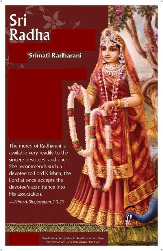 The mercy of Radharani is available very readily to the sincere devotees &…