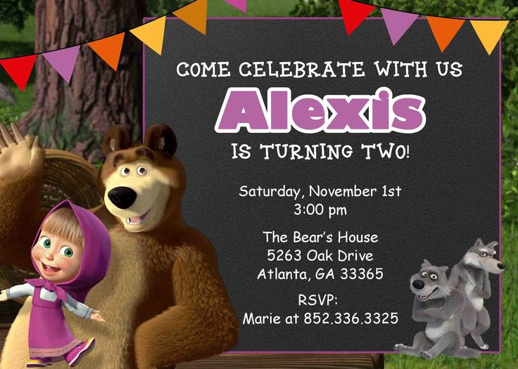 Masha and the Bear Invitation