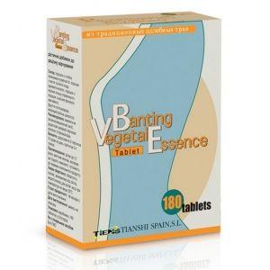 Мой бизнес TIENS Растительный экстракт для похудения Обладает противовоспалительным эффектом, регулирует работу щитовидной железы. Усиливает кровообращение в сосудах сердца и головного мозга, понижает артериальное давление, снижает уровень холестерина в крови. Тормозит рост опухолевых клеток, оказывает антитоксическое, антибактериальное, мочегонное и желчегонное действие. Для восстановления сил организма после перенесенных инфекционных заболеваний, в результате нервных или физических…
