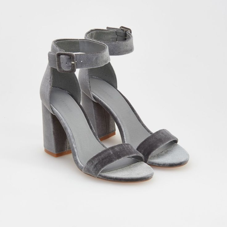 Askamitne sandały na obcasie, BUTY, szary, RESERVED