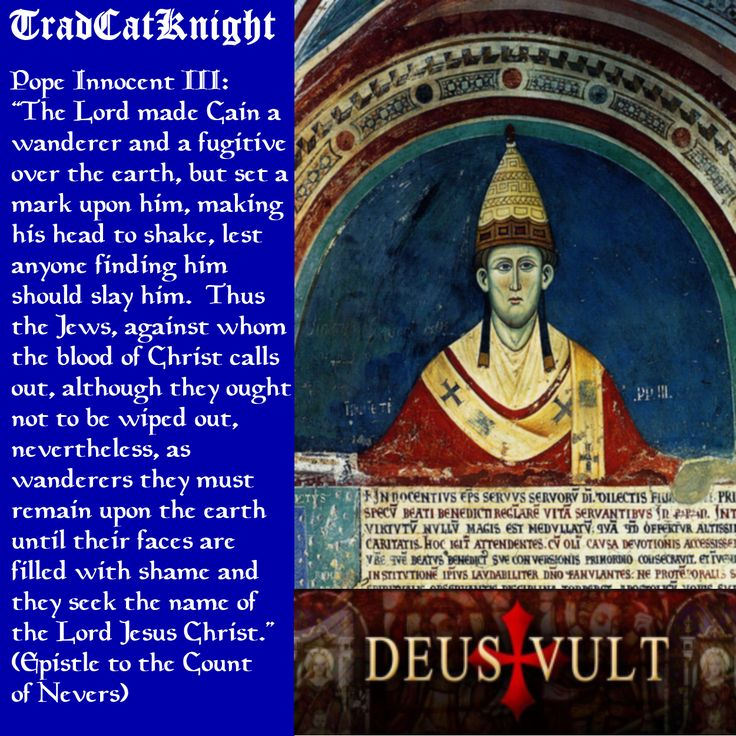 Medieval Papacy Reached The Apogee of Its Power and Influence Under Innocent III Essay Sample