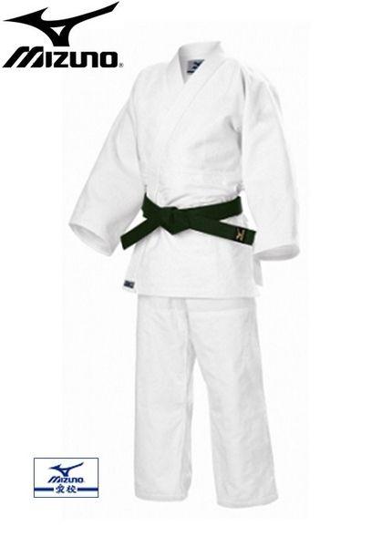 Mizuno Kids Hayato Judo Gi