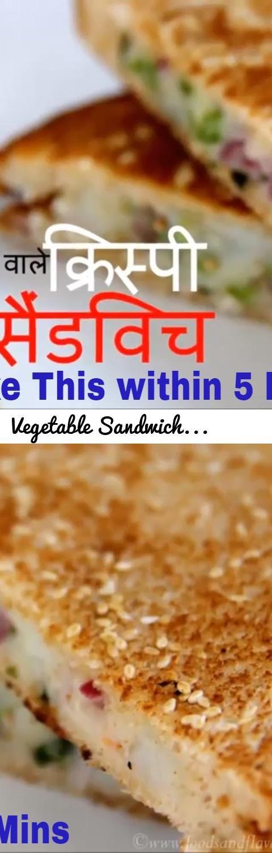 Vegetable Sandwich Recipe in Hindi - वेजिटेबल सैंडविच - Cook Food & Breakfast   Recipes Guide... Tags: azeosoft, tech blog, techno hut, gadgets events, vegetable sandwich online, vegetarian sandwich recipe, veg sandwich recipe, recipes in hindi, quick and easy sandwich recipe, school breakfast ideas, back to school breakfast recipes, veg cheese sandwich recipe 2016, quick and easy cook Indian vegetarian recipes, hindi recipes by Youtube Stuff Online, online food teaching, online food…