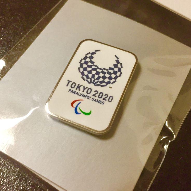 #TOKYO2020 #Paralympics x #Atami 8/25 でちょうど3年前を迎えます。 #熱海 #温泉 でも何かお役に立てないかと、いよいようちも動き出します! (徳用たつや)  #パラリンピック
